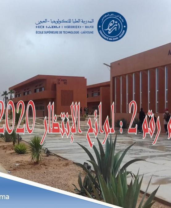 إعلان هام رقم 2: لوائح الإنتظار 2020-2021