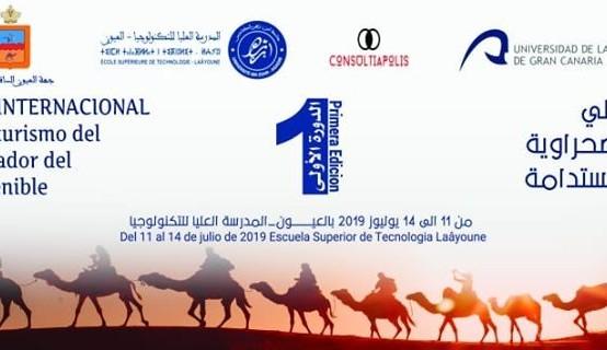 """""""الملتقى الدولي الأول حول """"تسويق السياحة الصحراوية في ظل التنمية المستدامة"""