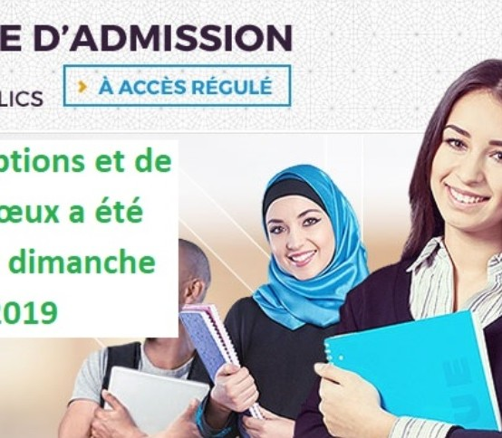Urgent : Inscription DUT au titre de l'année universitaire 2019-2020