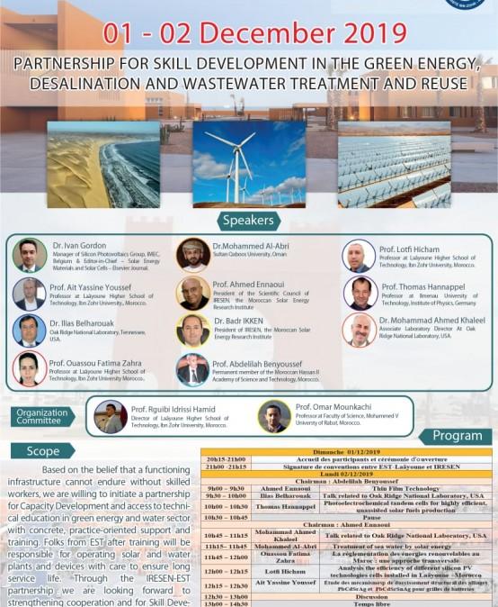 الشراكة من أجل تنمية المهارات في الطاقة الخضراء، تحلية مياه الصرف الصحي و معالجتها و إعادة إستخدامها