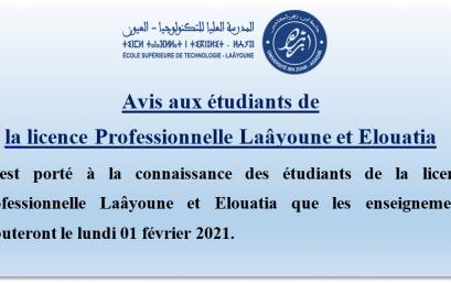 Avis aux étudiants de la licence Professionnelle Laâyoune et Elouatia