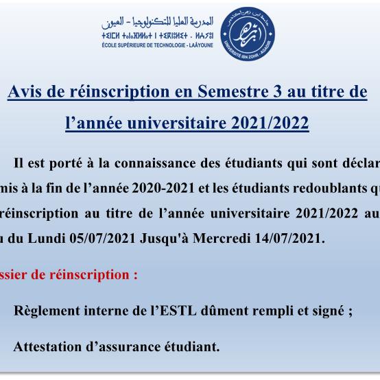 Avis de réinscription en Semestre 3 au titre de l'année universitaire 2021/2022